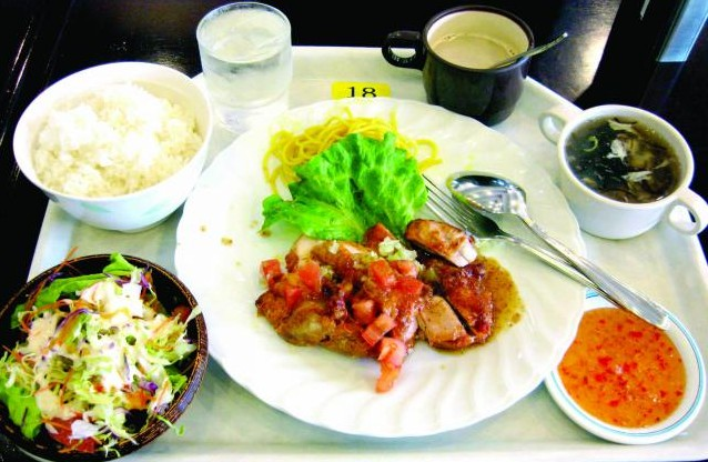 Regimul Okinawa