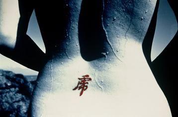 Tatuaj in forma de caracter japonez, Foto: fashionstyleonsundays.blogspot.ro