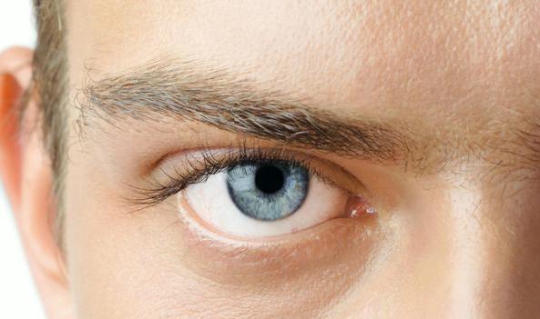 Exercițiu pentru prevenirea ptozei palpebrale - Menții privirea fixă, Foto: imgarcade.com