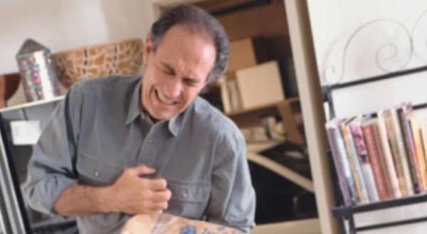 Infarctul miocardic acut, Foto: vidayestilo.terra.cl