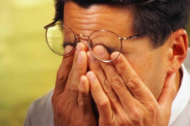 Dureri de ochi, sensibilitate la lumină puternică, Foto: vk.com
