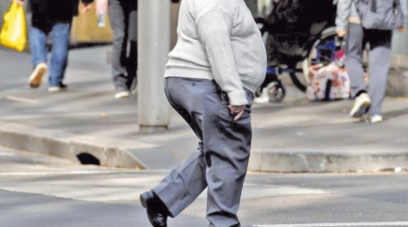 pierderea în greutate în gandhidham)